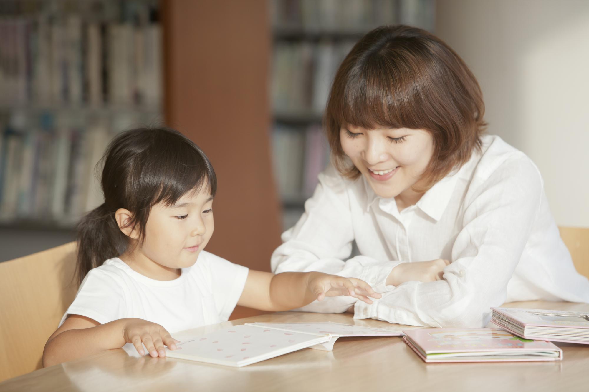 子どもの学力を伸ばす読書のススメ